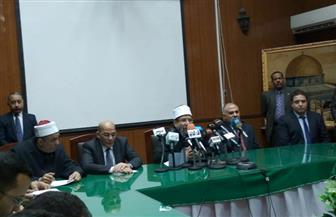 بدء اجتماع وزراء الأوقاف والزراعة والري لوضع خطة مشتركة للتوعية بقضايا المياه