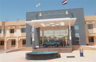 انطلاق فعاليات الدورة الرياضية العربية للاتحادات النوعية بالوادي الجديد