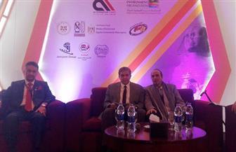 تأسيس أول شركة مصرية - عربية لتطوير المحميات الطبيعية بمصر