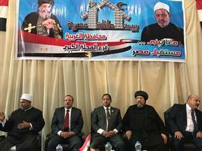 """تحت شعار """"معا نبني مصر"""".. الغربية تقيم احتفالية بيت العائلة المصرية في المحلة"""