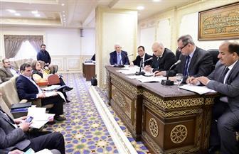 تعديلات اقتصادية النواب علي قانون الحكومة للإيداع والقيد المركزي للأوراق المالية
