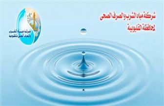 """شركة مياه القليوبية تنظم مسابقة بعنوان """"البيئة وتلوث نهر النيل"""" بالتعاون مع وزارة البيئة"""