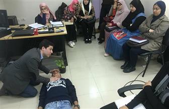 عقد ورشة عمل عن مبادئ الإسعافات الأولية بسفارة المعرفة بكلية التمريض بجامعة كفرالشيخ | صور