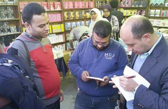 """حفل توقيع كتاب """"الخواجة مصري"""" لـ""""أحمد الفران"""" بمكتبة """"أ"""" بالميرغني.. اليوم"""