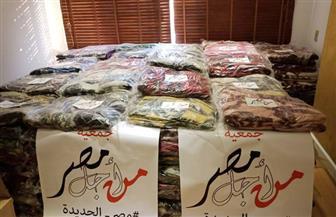 جمعية من أجل مصر تطلق حملة شوارع بلا جوع | صور