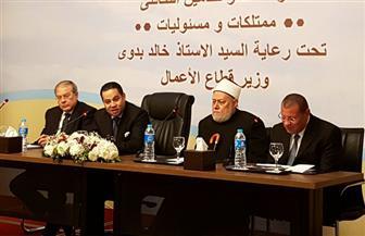 خالد بدوي: طرح 10 شركات تابعة لمحفظة القطاع في البورصة