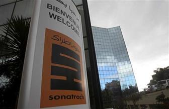 سوناطراك الجزائرية تستثمر 56 مليار دولار بين 2018-2022