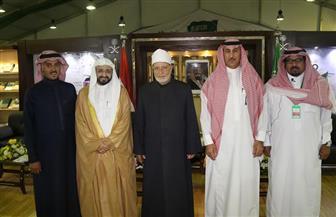 مفتي الديار المصرية الأسبق: الجناح السعودي بمعرض الكتاب يؤكد ريادتها في نشر الوسطية  | صور