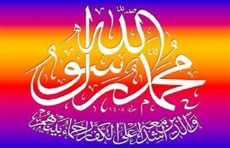 أسماء النبي محمد صلى الله عليه وسلم