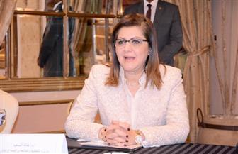 وزيرة التخطيط: إطلاق برنامج رواد 2030 على مستوى المدارس والجامعات