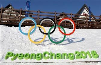 فيسيل جاهزة للمشاركة في منافسات تزلج اختراق الضاحية