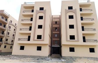 الإسكان: زيادة عدد الوحدات المطروحة بمشروع نزهة التجمع الثالث بالقاهرة الجديدة إلى 600