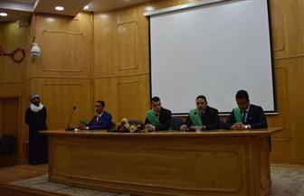 جامعة الفيوم تتعاون مع بني سويف في إجراء محاكاة لمحاكمة صورية لمواطن