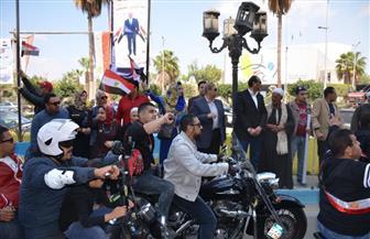 محافظ الإسماعيلية يستقبل مسيرة ماراثون الموتوسيكلات لذوى الاحتياجات الخاصة لدعم الرئيس السيسى | صور