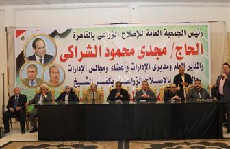 فلاحو كفر الشيخ يدعمون الرئيس عبد الفتاح السيسي بمؤتمر حاشد | صور