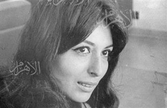ماجدة الخطيب وصور نادرة لها تعود لعام 1970