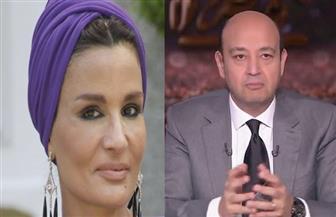 """عمرو أديب لـ""""الشيخة موزة"""": عفوا ليس لديكم جينات فرعونية تخافون من محوها"""