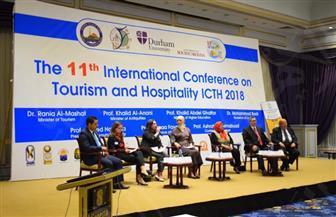 اختتام فعاليات المؤتمر الدولى الحادى عشر للسياحة والضيافة بالأقصر | صور