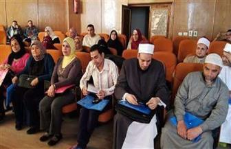 دورة توعوية بكفر الشيخ للتوعية بمخاطر الهجرة غير المشروعة بالتعاون مع وزارة الهجرة | صور