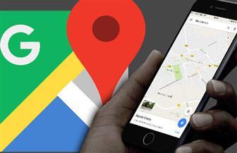 جوجل تقدم تطبيق خرائط للهواتف الذكية القديمة
