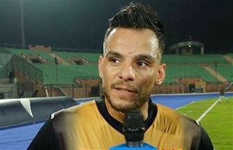 خالد قمر يقود هجوم الاتحاد السكندري أمام نادي مصر