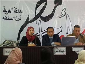 ندوة توعوية بالسنطة تناقش أهمية المشاركة السياسية للمرأة | صور