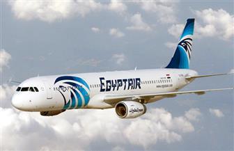بعد توقفها 5 سنوات.. مصر للطيران للخدمات الأرضية تجدد تعاقدها مع الخطوط الرومانية