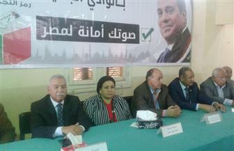 """""""كلنا معاك"""" بالوادي الجديد تنظم مؤتمرا حاشدا في بولاق لدعم الرئيس السيسي   صور"""