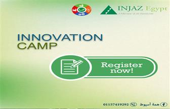 """""""همة أسيوط"""" تنظم ورش عمل تدريبية في الابتكار وريادة الأعمال ومهارات حل المشكلات"""