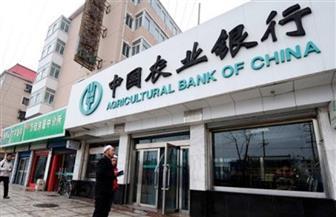 البنك الزراعي الصيني يجمع 15.8 مليار دولار عبر إصدار خاص