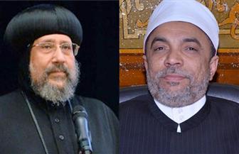 قيادات إسلامية ومسيحية وحزبية وبرلمانية تدعو الشعب المصري إلى المشاركة بكثافة في الانتخابات الرئاسية المقبلة