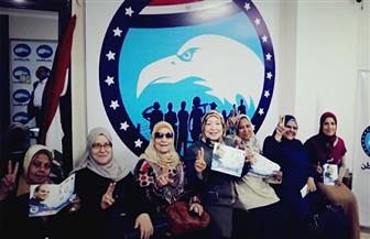 مستقبل وطن بأسيوط يستعد لتنفيذ خطة زيادة المشاركة في الانتخابات الرئاسية|  صور