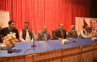 مؤتمر موسع لشباب مطروح بحضور المحافظ لدعوة الناخبين للمشاركة بالانتخابات