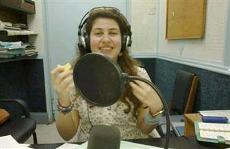 نقابة الإعلاميين تنعي الإذاعية الشابة شذى الجمال