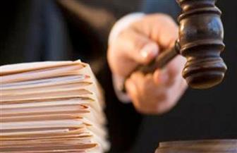 محكمة الطفل تعاقب خادمة بالحبس 3 سنوات لاتهامها بسرقة شقة