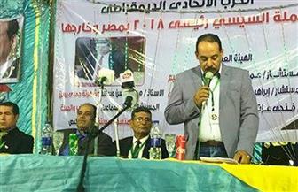 أهالى قرية العتامنة بسوهاج يدعمون الرئيس السيسي فى مؤتمر حاشد  صور
