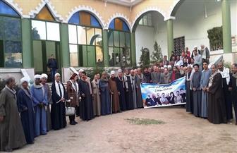 """مؤتمرات حاشدة بـ13 قرية بـ""""جرجا"""" في سوهاج.. والأهالى يعلنون دعمهم للرئيس السيسىي  صور"""