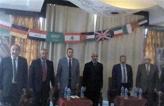 """جامعة سوهاج تشارك في مؤتمر """"تحديات الرياضة العربية بين المواطنة والإرهاب"""" بالأقصر  صور"""