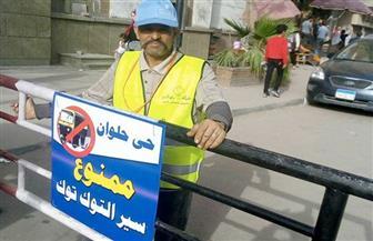 حي حلوان يحظر سير (التوك توك) بمنفذين بمحيط المترو | صور