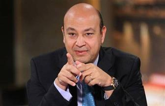 """رسالة عمرو أديب لحمد بن جاسم بشأن """"فضيحة الرشوة"""""""