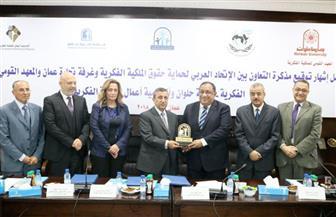 رئيس جامعة حلوان يحضر حفل إطلاق بروتوكول التعاون في مجال الملكية الفكرية  بالأردن | صور