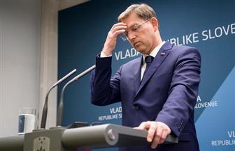 رئيس وزراء سلوفينيا يستقيل بعد إبطال القضاء استفتاء نظّمته الحكومة