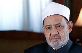 """""""الإمام الأكبر"""".. 8 سنوات يقود الأزهر في معركة نشر التنوير ومواجهة التكفير"""