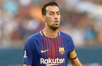 بوسكيتس يغيب لثلاثة أسابيع عن برشلونة