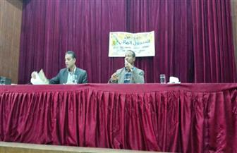 الشمول المالي وشهادة أمان في ندوة بمركز إعلام قنا | صور