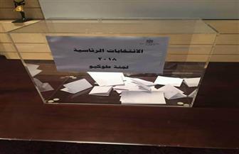 إغلاق تصويت المصريين في طوكيو بالانتخابات الرئاسية