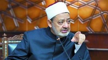 نص كلمة الإمام الأكبر بمناسبة الاحتفال بمرور 50 عاما على تأسيس الجمعية الإسلامية بلشبونة