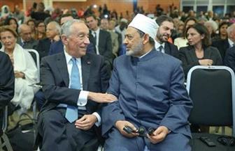 رئيس البرتغال: الإمام الأكبر قائد ديني عظيم يدعو إلى السلام والتسامح