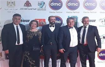 ختام فعاليات افتتاح  مهرجان الأقصر للسينما الأفريقية