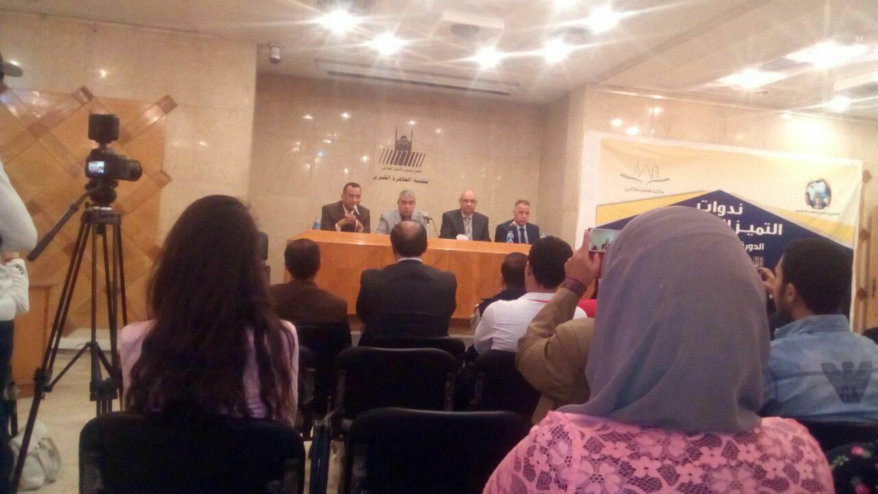 اختتام فعاليات المهرجان العربي للتميز الإعلامي في دورته الثالثة -